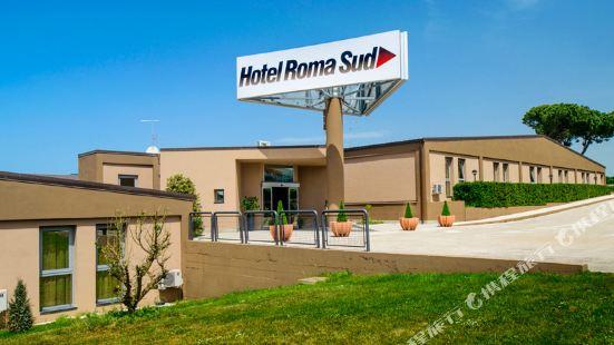 羅馬南部酒店