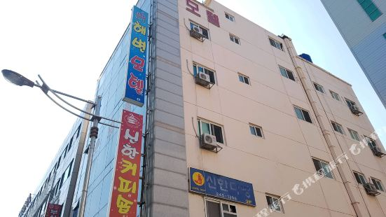 Beach Motel Busan
