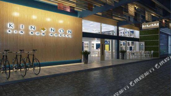 Kinnon Deluxe Hostel Coworking Cafe