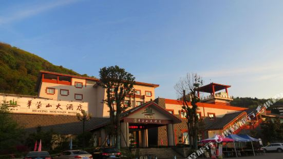 Huaying Mountain Hotel