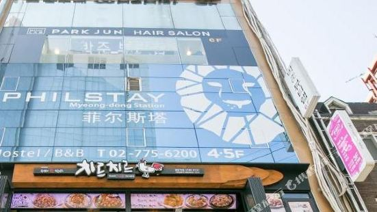 Philstay Myeongdong Station