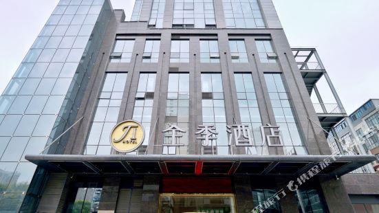 Ji Hotel (Baoji High-tech Zone)
