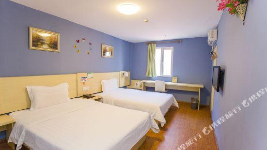 7 Days Inn (Sanya Sanya Bay Haijing)