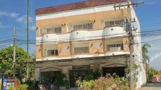 Warina Place Hotel & Studio Apartment Krabi