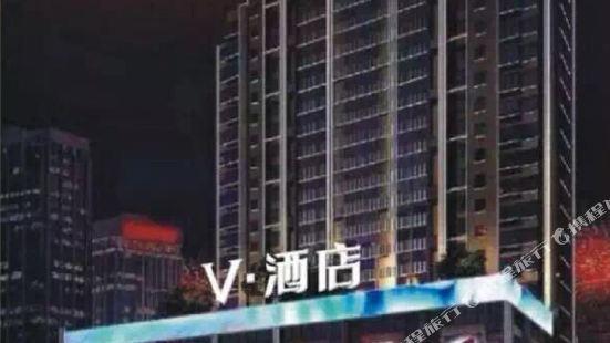 南昌V酒店