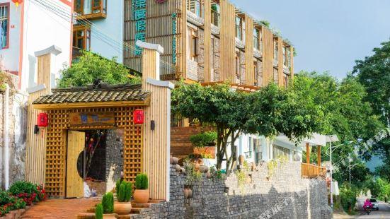 Wanfeng Linjingtang Holiday Hostel