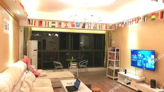 Danbo Youth Hostel