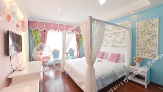 U&WE Home Inn
