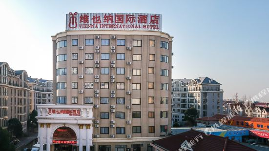 Vienna International Hotel (Shanghai Pudong Airport)