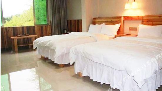 Yanyun Holiday Villa