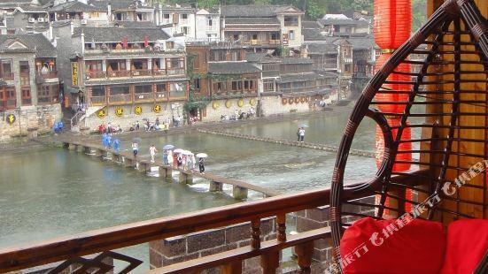 Lingfeng Shuian Inn