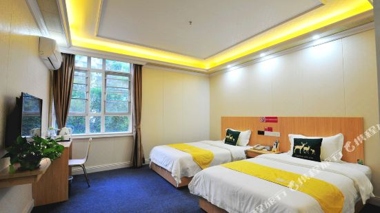 Shell Hotel (Haikou Hainan University)