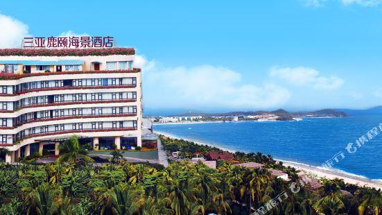 三亞鹿頤海景酒店