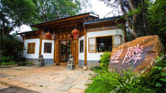 Xiangmengyuan Hostel