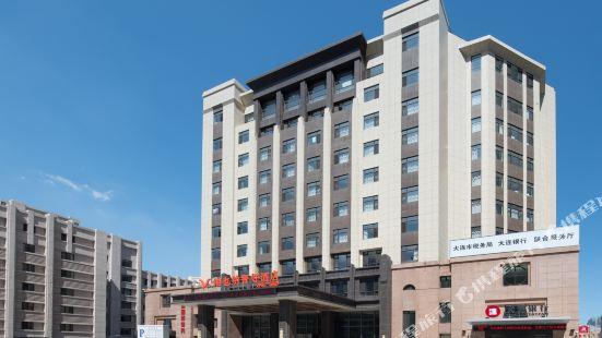 維也納智好酒店(大連中山廣場店)