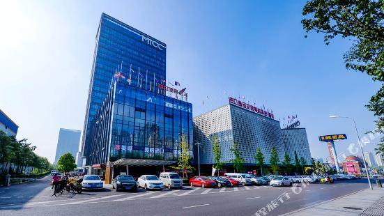 Chongqing jingyi oak hotel
