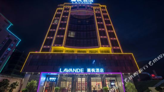 Lavande Hotel (Huizhou Gold Coast)