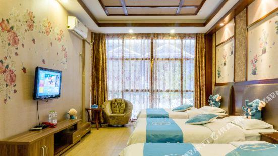 Mount Emei holiday hotel