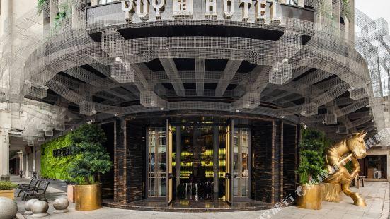 YUY Hotel