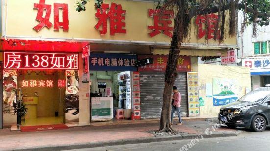 Aijia 365 Chain Hotel (Guangzhou Haizhu)