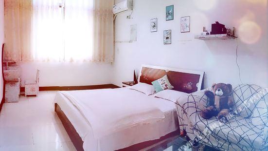 Haoyun Hostel