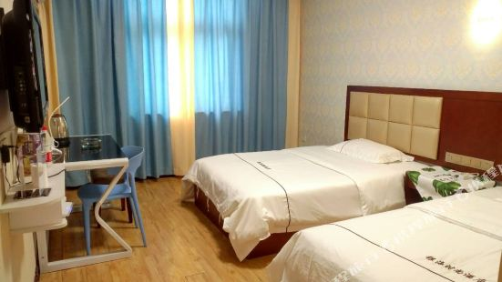 Changsha Yinhai Hotel