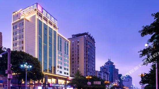 宜尚酒店(桂林中山中路兩江四湖店)