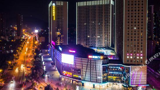 紐賓凱酒店(武漢九全嘉店)
