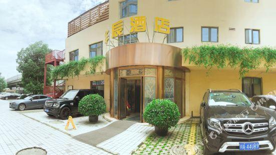 成都華辰酒店(玉林倪家橋地鐵站店)