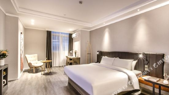 Hanting Premium Hotel (Suzhou Guangqian Street Leqiao Metro Station)