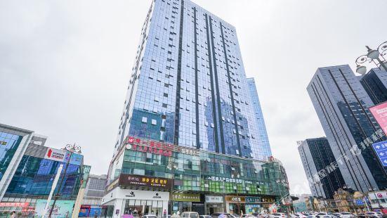 City Season Hotel (Luzhou Jiangjin )