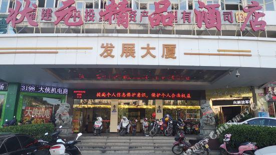 Zhuangyuan Hotel