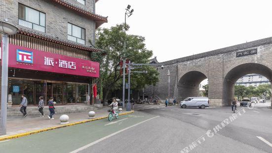 π Hotel (Xi'an Bell Tower West Gate)