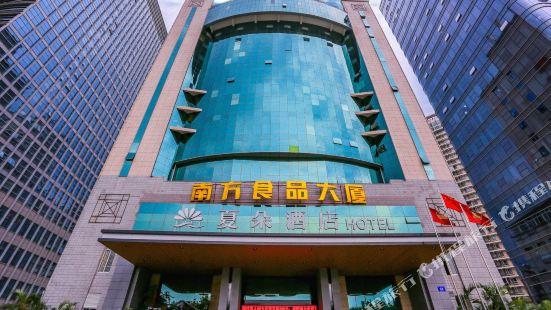 Xiadou Hotel (Nanning Nanhu Square Metro Station Store)