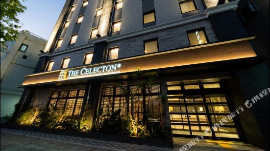 The Celecton Kurume