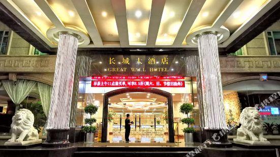 Great Wall Hotel Shenzhen