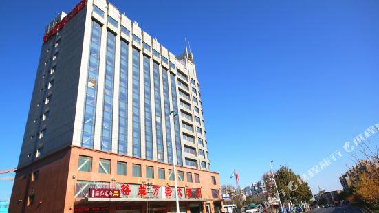 Gelan Wanjia Hotel