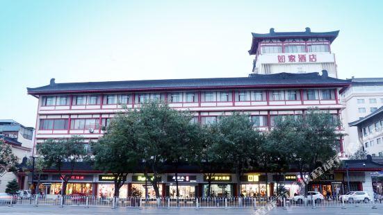 Home Inn Xi'an Zhonglou West Main Street