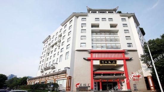 칭지앙 호텔