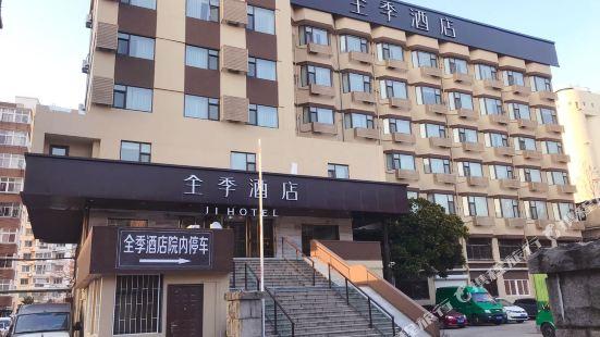 全季酒店(青島登州路啤酒街店)