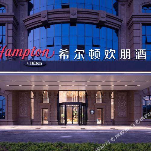 Hampton by Hilton, Doumen Zhuhai
