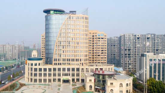 Holiday Inn Express Shangqiu Ancient Town