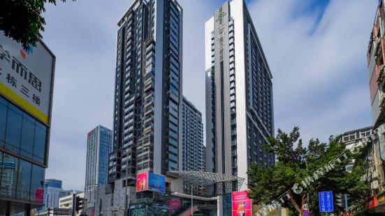 Time One International Apartment (Shenzhen CICCI)