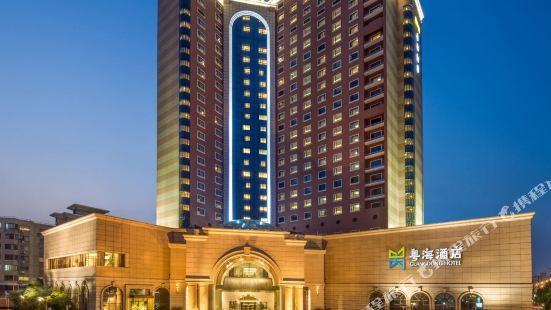 Guangdong Hotel Shanghai