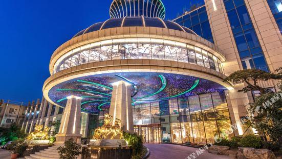 Xiangdongfang Garden International Hotel