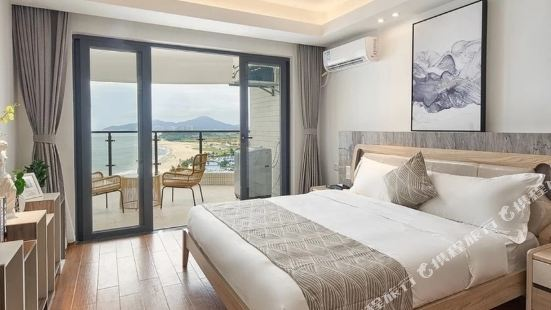 Qin'aida Holiday Apartment