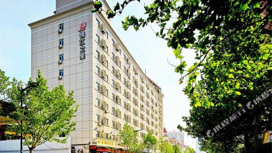 Jinjiang Inn (Tianjin Bawei Road Music College)