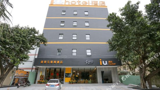 IU Hotel (North gate of Chimelong Tourist Resort)