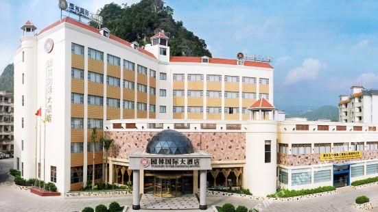 Yuanlin International Hotel