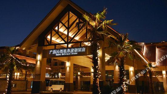 Rising Hot Spring Resort Kunming